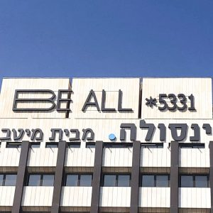 BE_ALL_1